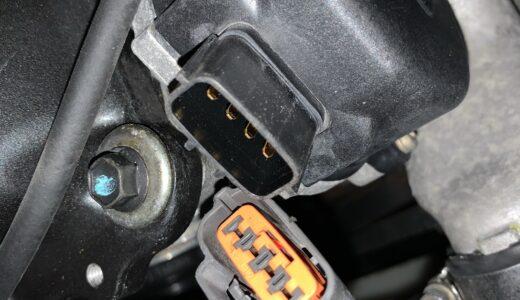 S15 カム角センサー