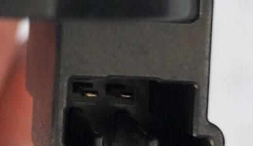 レクサスRXスピーカーコネクタについて
